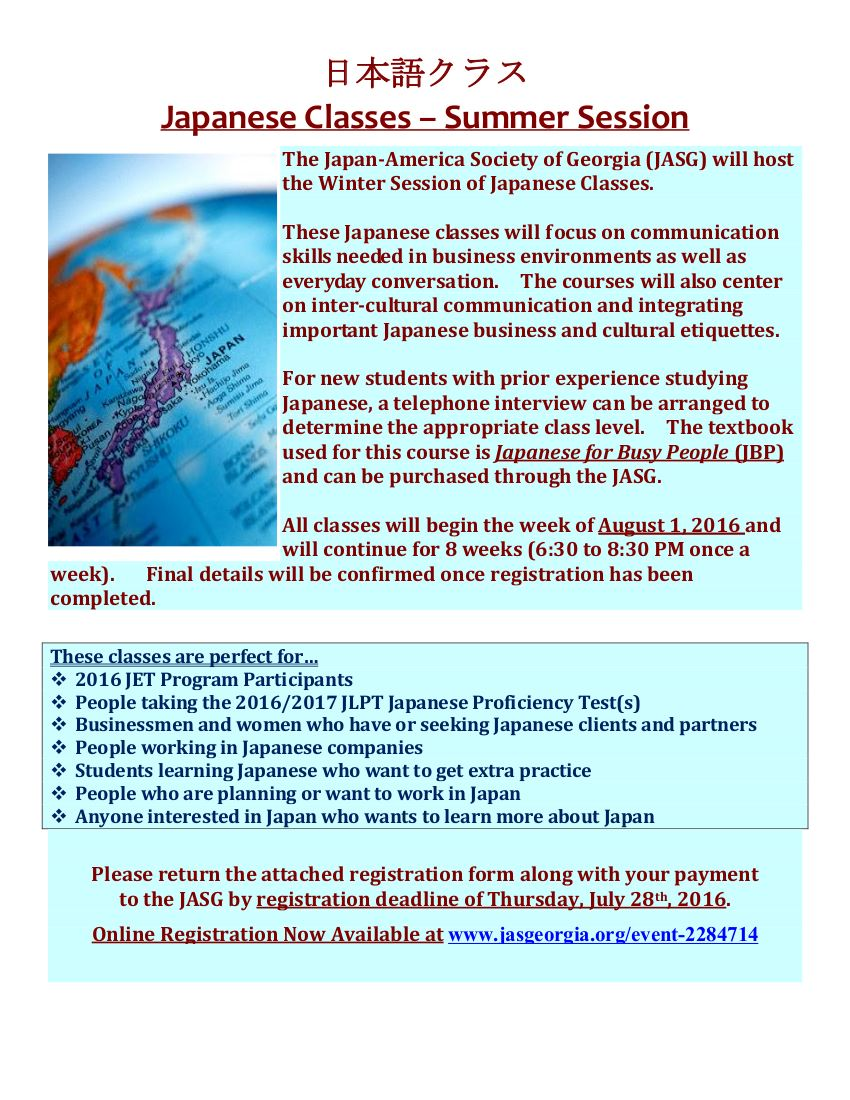 the japan america society of japanese classes summer