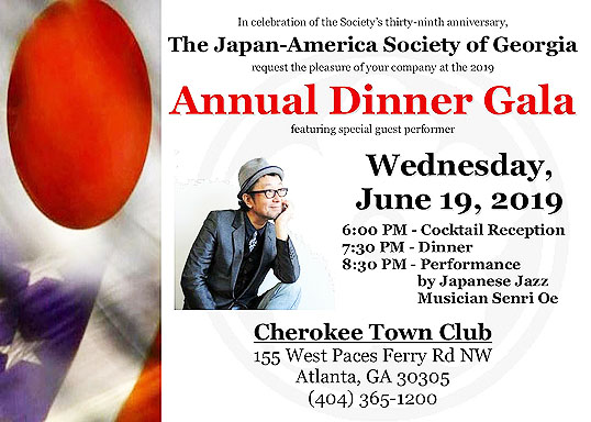 The Japan-America Society of Georgia - JASG Newsletter