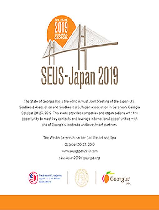 The Japan-America Society of Georgia - JASG Newsletter